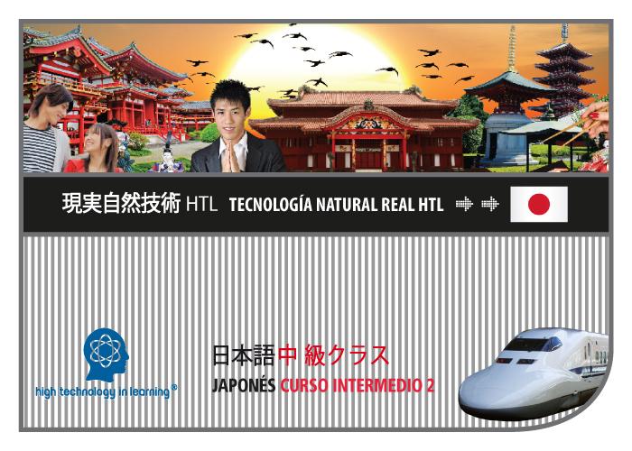 JAPONES-INTERMEDIO-HTL