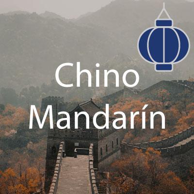 Curso Chino - mandarín - Clases de idiomas