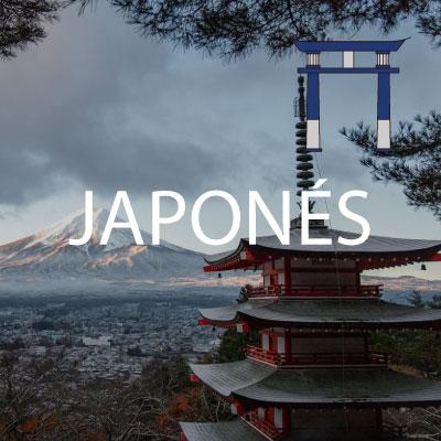 Curso japonés - Clases de idiomas